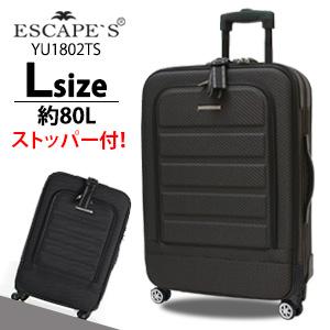 【スーパーSALE ポイント10倍】キャリーバッグ ストッパーキャスター Lサイズ 80Lスーツケース キャリーケース 旅行かばん1年保証付 siffler シフレ ESCAPE'S YU1802TS 64cm