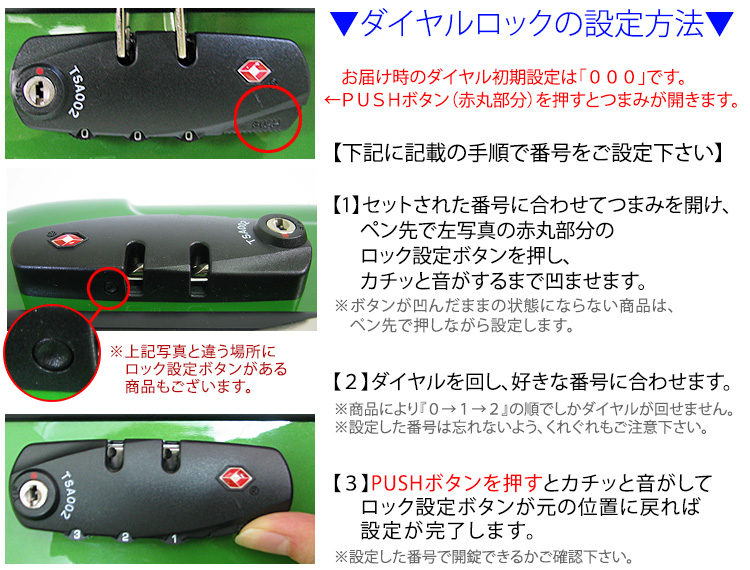The expansion fastener deployment that suitcase ≪ B5853T ≫ 50cm シフレ siffler capacity increases to! The TSA lock deployment! It is a lightweight body of combining it a polymosquito! (zipper /3 day - 5th)