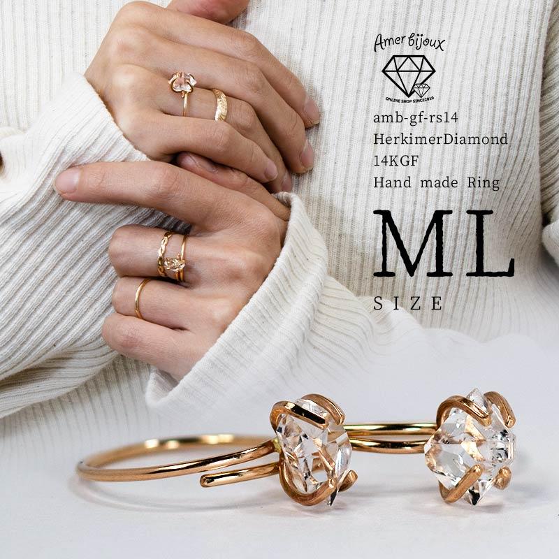 【SALEクーポン配布中】【MLサイズ】[\10000~]ハーキマーダイヤモンド クォーツ ラフロック リング 指輪 ダイヤモンドクォーツ/ フリーサイズ 大きめ 上品 さりげない ゴールドフィルド / 原石 一点物 天然石 / amb-gf-rs14 Amer Bijoux