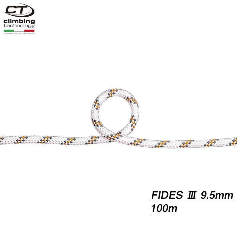 高い耐摩耗性とハンドリングに優れたセミスタティックロープ ご注文で当日配送 クライミングテクノロジー climbingtechnology TEUFELBERGER トゥフェルベルガー 9.5mm×100m セール 特集 フィデス ロープ FIDES 7W15900100