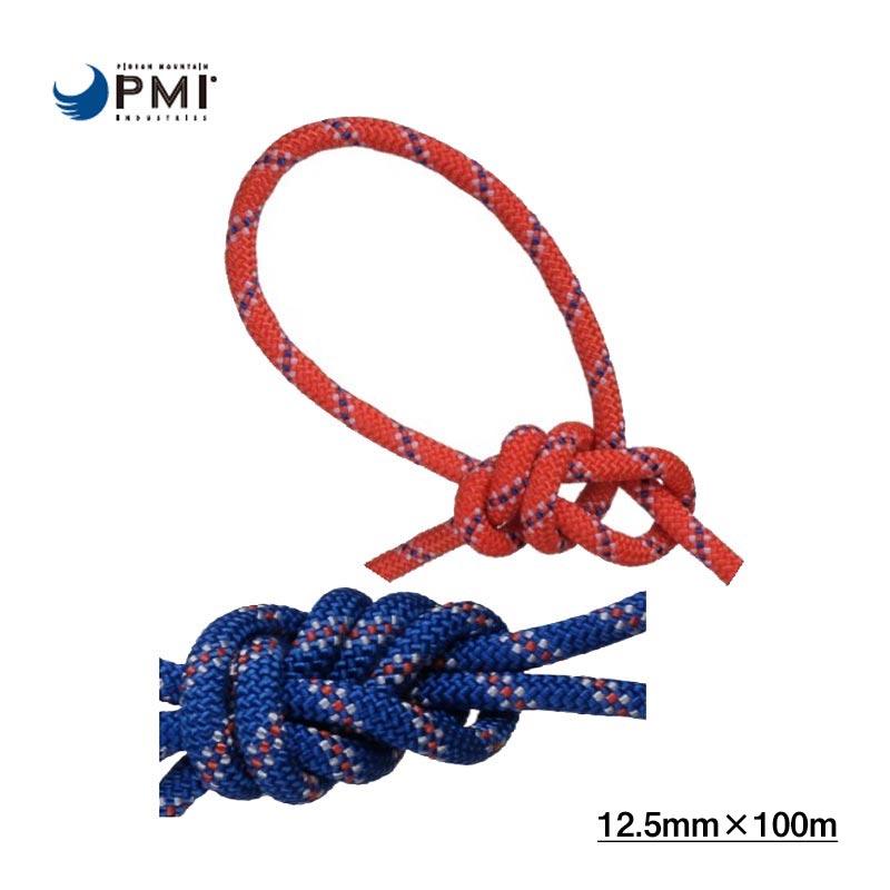 楽天市場】PMI (ピーエムアイ) スタティックロープ ユニコア・ハドソン ...