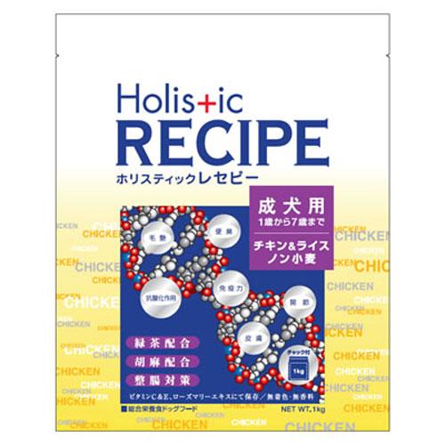 ホリスティックレセピー チキン&ライス 成犬用 ノン小麦 18.1kg ブリーダーパック