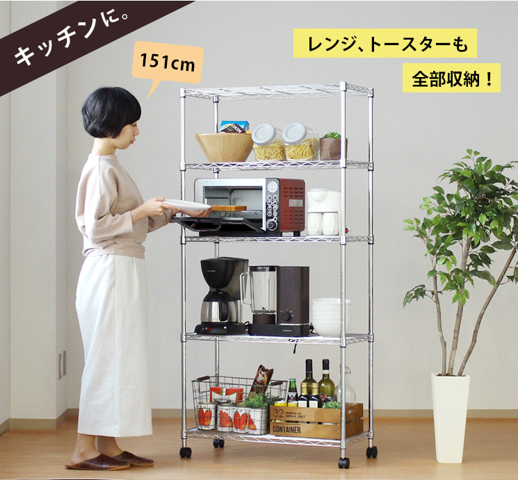 annon | Rakuten Global Market: Metallic ranking Prize! steel rack ...