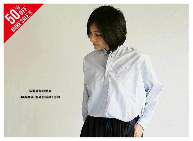 【GRANDMA MAMA DAUGHTER / グランマ ママ ドーター】ブロード ワイドシャツ(GS611161)