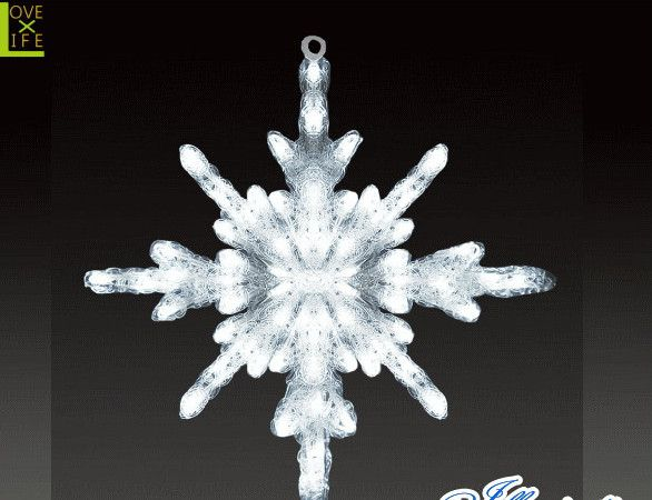 【LED】【ACR-(A)SGS】【大型商品】LEDクリスタル スノーギャラクシーS【スノーフレーク】【雪】【結晶】【スノー】【モチーフ】【イルミネーション】【クリスタル】AOIデパートの新作イルミネーション【大人気】【電飾】【クリスマス】【省エネ】【大人気】