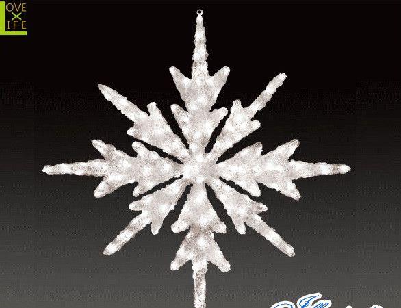 【LED】【ACR-(A)SGM】【大型商品】LEDクリスタル スノーギャラクシーM【スノーフレーク】【雪】【結晶】【スノー】【モチーフ】【イルミネーション】【クリスタル】AOIデパートの新作イルミネーション【大人気】【電飾】【クリスマス】【省エネ】【大人気】