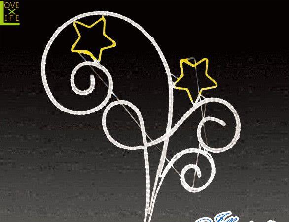 【LED】【ALRM-LV(A)-ST】【無限大】LEDロープライト スターラバーズ【マーク】【ライン】【線】【組み合わせ】【連結】【モチーフ】【イルミネーション】【クリスタル】AOIデパートのイルミネーション【大人気】【電飾】【クリスマス】【省エネ】【大大人気】