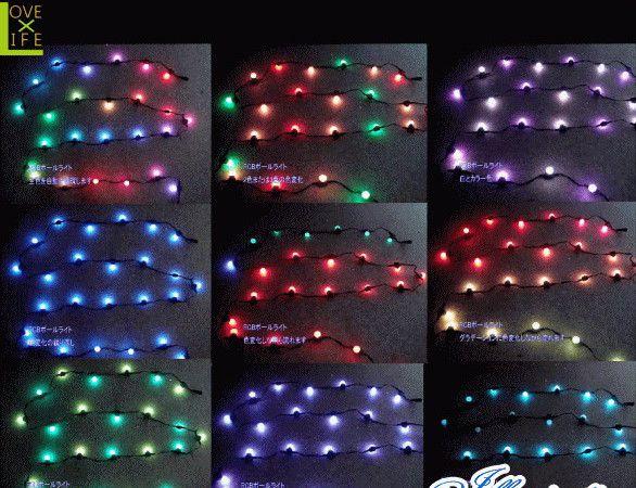 【LED】【ボール】【RGB】【MB2(C)0RGB】LED ボールストリングライト【20球】【レインボー】【丸】【円】【球】【虹色】常に色が変化します AOIデパートのLEDイルミネーション【大人気】【イルミネーション】【クリスマス】【電飾】【省エネ】【大大人気】