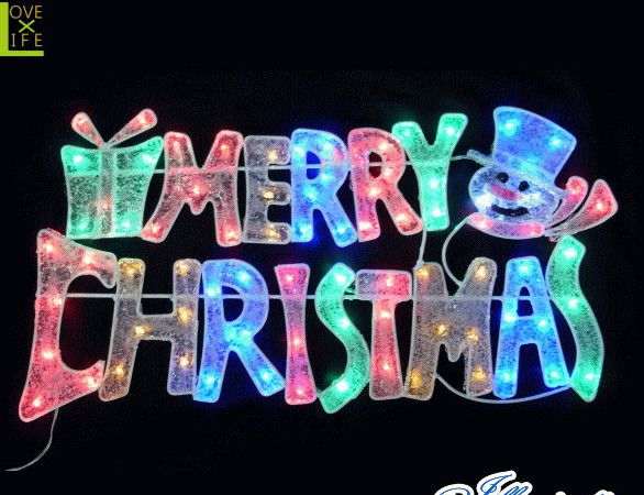 【LED】【2D】【モチーフ】【L2D(C)M285】LED カラフルメリークリスマス【壁掛け】【文字】【お菓子】【カラフル】お菓子でできたようなカラーリング AOIデパートのLEDイルミネーション【イルミネーション】【クリスマス】【電飾】【省エネ】【大人気】