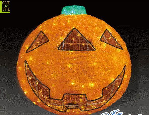 【ハロウィン】LED クリスタル パンプキン【L】【かぼちゃ】【クリスマス】【イルミネーション】【電飾】【装飾】【飾り】【パーティ】【イベント】【光】【LED】【モチーフ】【大人気】【かわいい】ハロウィンイルミネーションも大人気 素敵なパーティになっちゃいます