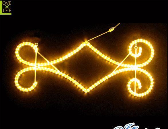 【イルミネーション】LED アラベスク【124】【エンブレム】【ロゴ】【マーク】【壁掛け】【2D】【装飾】【飾り】【アート】【輝き】【電飾】【モチーフ】【クリスマス】【クリスタル】【かわいい】今年もキュートなモチーフが多数新登場 かわいく飾り付けてください