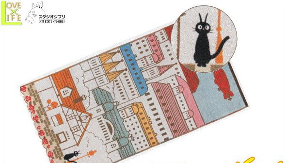【スタジオジブリ】【魔女の宅急便】バスタオル【コリコの風景】【黒猫】【宮崎駿】【ジブリ】【タオル】【ジジ】【キキ】【アニメ】【グッズ】【映画】【かわいい】