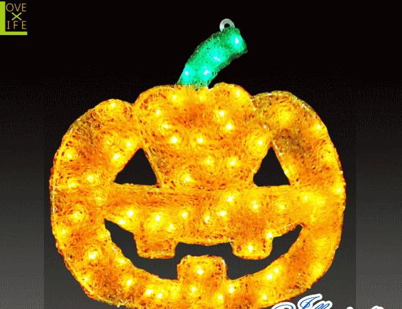 【ハロウィン】2Dパンプキン【L】【パンプキン】【かぼちゃ】【クリスマス】【イルミネーション】【電飾】【装飾】【飾り】【パーティ】【イベント】【光】【LED】【モチーフ】【かわいい】
