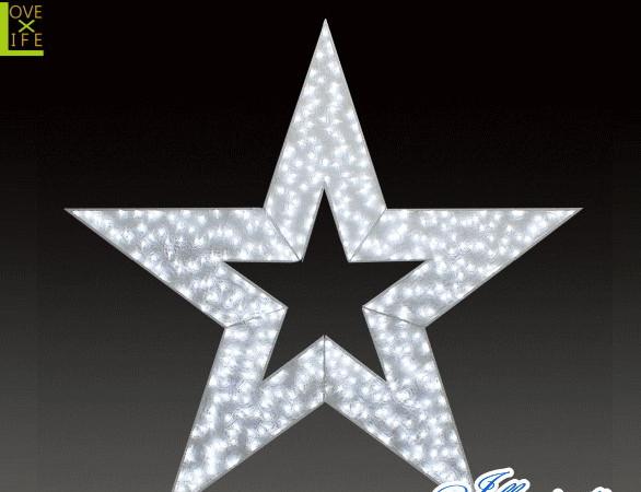 【LED】【イルミネーション】【大型商品】ビッグスター【S】【スター】【星】【クリスタル】【フォルム】【電飾】【モチーフ】【クリスマス】【かわいい】
