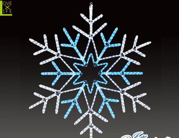 【LED】【イルミネーション】【大型商品】スノーフレーク【ブルー】【ダブルカラー】【雪】【結晶】【クリスタル】【フォルム】【電飾】【モチーフ】【クリスマス】【かわいい】