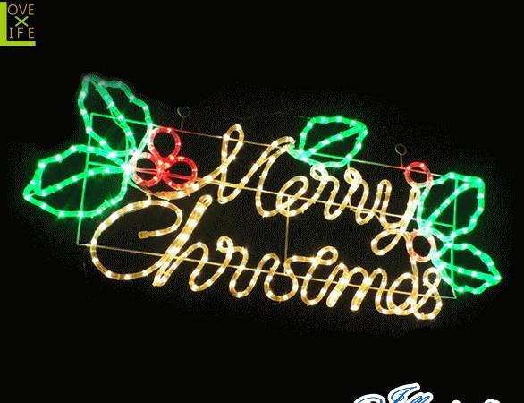 【イルミネーション】ハッピーメリークリスマス【リース】【リーフ】【文字】【字体】【メリークリスマス】【LED】【クリスマス】【電飾】【モチーフ】【かわいい】