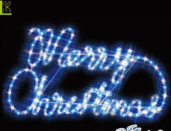 【電源セット】【イルミネーション】メリークリスマス【白・青】【ロゴ】【字体】【英字】【チューブ】【モチーフ】【装飾】【飾り】【LED】【クリスマス】【電飾】【モチーフ】【かわいい】