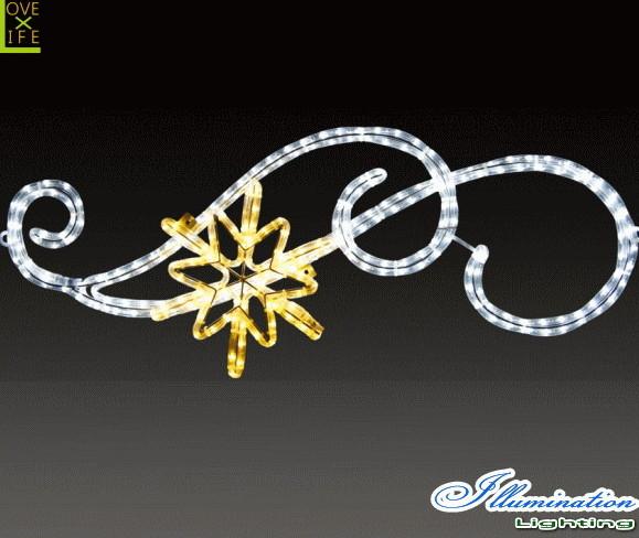 【イルミネーション】ゴシックスノーウェーブ【S】【雪】【結晶】【スノー】【フレーク】【アート】【クリスタル】【LED】【フォルム】【電飾】【モチーフ】【クリスマス】【かわいい】