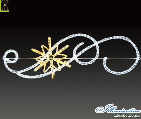 【イルミネーション】ゴシックスノーウェーブ【L】【雪】【結晶】【スノー】【フレーク】【アート】【クリスタル】【LED】【フォルム】【電飾】【モチーフ】【クリスマス】【かわいい】