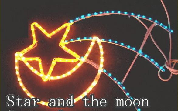 LED ムーンスター クリスマス イルミネーション【送料無料】【クリスマス】【イルミネーション】【電飾】【モチーフ】【シューティングスター】【流れ星】