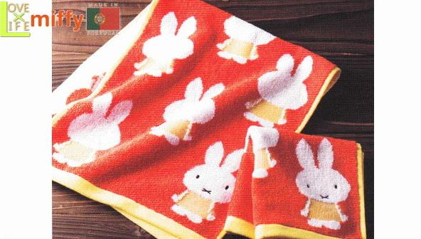 ポルトガル製 miffy ミッフィー フェイスタオル 新発売 ブルーナミッフィー ウサギ ミッフィーちゃん 高価値 キャラ たおる グッズ ナインチェ プラウス 大人気 かわいい タオル