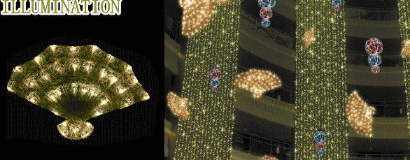 【2012新作イルミネーション】LED クリスタル 扇【センス】【和】【日本】☆LEDイルミネーション クォリティーの高いイルミネーションが勢ぞろい【LED】【送料無料】【クリスマス】【イルミネーション】【電飾】【モチーフ】【大人気】