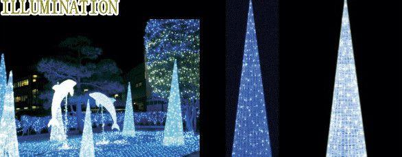 【LED】【イルミネーション】【大型商品】LEDクリスタル ビッグコーン【L】【塔】【タワー】【コーン】【結晶】【美しい】【アート】【輝き】【電飾】【モチーフ】【クリスマス】【クリスタル】【かわいい】雪原のような神秘的な輝きで今年も上品に飾りつけ