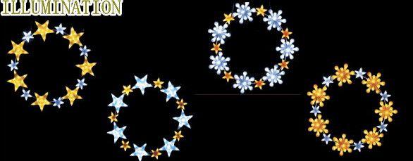 【LED】【イルミネーション】【大型商品】LEDクリスタル アレンジリング【スター】【フラワー】【M】【リング】【輪】【リース】【アーチ】【結晶】【アート】【輝き】【電飾】【モチーフ】【クリスマス】【クリスタル】美しいモチーフで今年もかわいく装飾