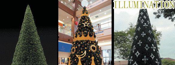 【2012新作クリスマスグッズ】ビッグツリー【12M】【グリーン】☆イルミネーションと組み合わせると素晴らしい演出ができます♪【送料無料】【クリスマス】【イルミネーション】【電飾】【モチーフ】【大人気】
