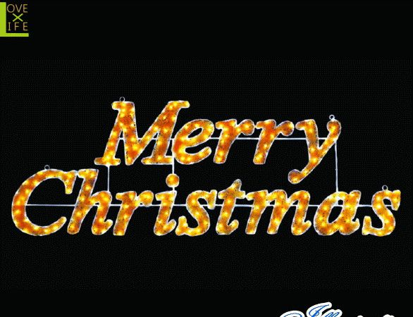 【LED】【イルミネーション】【大型商品】LEDクリスタル メリークリスマス【S】【MerryChristmas】【ロゴ】【文字】【字】【字体】【アート】【輝き】【電飾】【モチーフ】【クリスマス】【クリスタル】クリスマスをわかりやすく飾りつけ 店舗などにもおすすめ