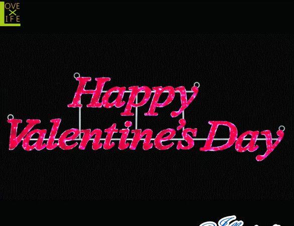 【LED】【イルミネーション】【大型商品】LEDクリスタル ハッピーバレンタイン【S】【バレンタイン】【Valentine】【ロゴ】【文字】【字】【字体】【アート】【輝き】【電飾】【モチーフ】【クリスマス】【クリスタル】男女の記念日 バレンタインのクリスタルモチーフ