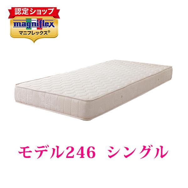 【正規販売店】マニフレックス 高反発マットレス モデル246(シングル) 12年保証【送料無料】
