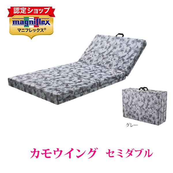 【正規販売店】マニフレックス 高反発マットレス カモウィング(セミダブル)【送料無料】