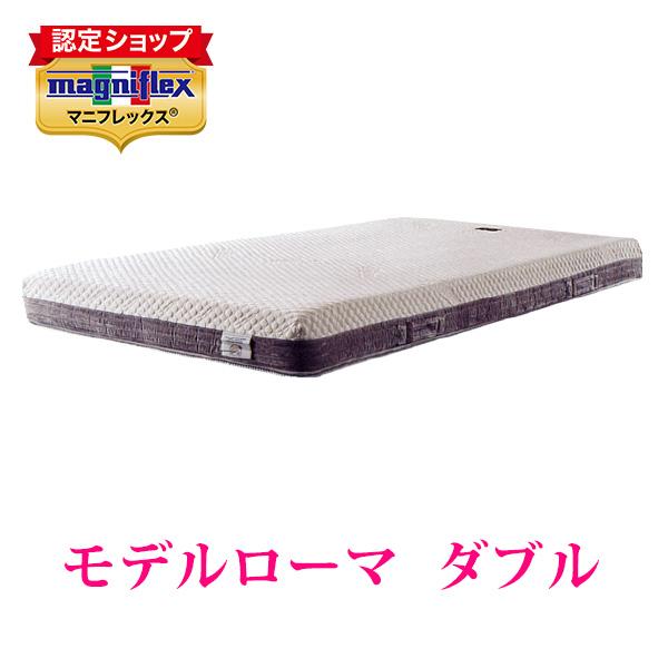 【正規販売店】マニフレックス 高反発マットレス モデルローマ(ダブル)【送料無料】