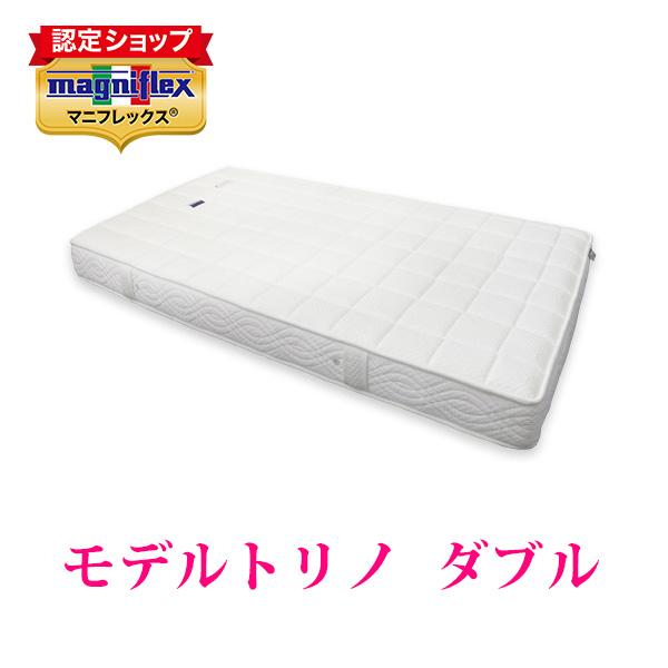 【正規販売店】マニフレックス 高反発マットレス モデルトリノ(ダブル)【送料無料】