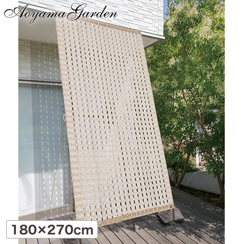 日よけ たてす 紫外線 UV カット 目隠し 目かくし 遮光 風 窓 タカショー / ハンディーシェード タテス こもれび 180×270cm /B