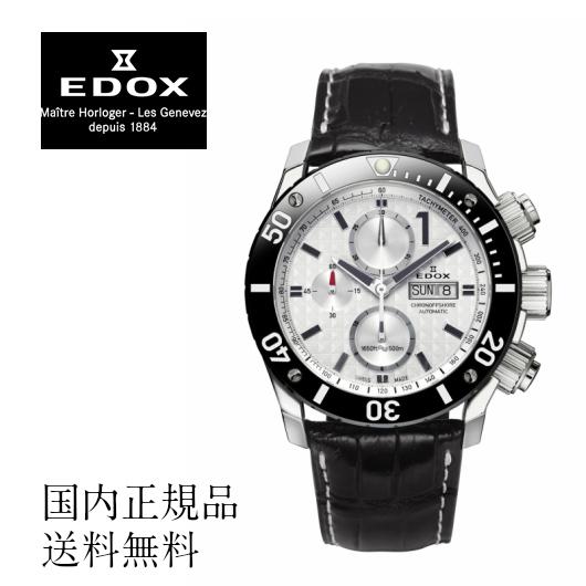 ★送料無料★ポイント10倍EDOX★ EDOX エドックス 01114-3-BIN-L 腕時計 メンズ 男性用腕時計 ウォッチ WATCH 高級 スタイリッシュ ビジネス ファッション ご褒美 国内正規品 送料無料