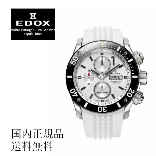 【送料無料】EDOX エドックス 01114-3-BIN-S 腕時計 メンズ 男性用腕時計 ウォッチ WATCH 高級 スタイリッシュ ビジネス ファッション ご褒美 国内正規品 送料無料