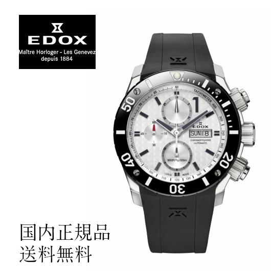 ★送料無料★ポイント10倍EDOX★cEDOX エドックス 01114-3-BIN 腕時計 メンズ 男性用腕時計 ウォッチ WATCH 高級 スタイリッシュ ビジネス ファッション ご褒美 国内正規品 送料無料