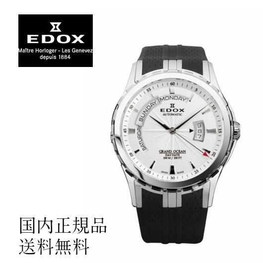 ★送料無料★ポイント10倍EDOX★ EDOX エドックス 83006-3-AIN 腕時計 メンズ 男性用腕時計 ウォッチ WATCH 高級 スタイリッシュ ビジネス ファッション ご褒美 国内正規品 送料無料