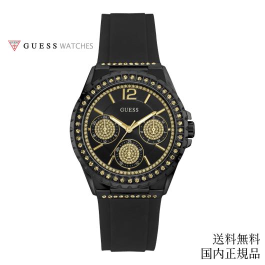 【送料無料】国内正規品/レディース腕時計/女性用腕時計/腕時計/GUESS/ゲス/GUESSコレクション/watch/W0846L1/2016AW/レディース/ビジネス/仕事/ファッション/高級/ラグジュアリー/ギフト/贈り物