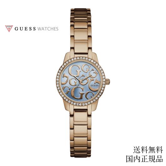 【送料無料】国内正規品/レディース腕時計/女性用腕時計/腕時計/GUESS/ゲス/GUESSコレクション/watch/W0891L3/2016AW/レディース/ビジネス/仕事/ファッション/高級/ラグジュアリー/ギフト/贈り物