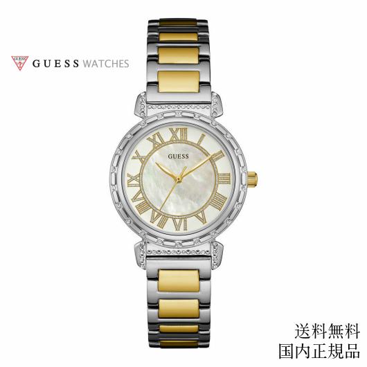 【送料無料】国内正規品/レディース腕時計/女性用腕時計/腕時計/GUESS/ゲス/GUESSコレクション/watch/W0831L3/2016AW/レディース/ビジネス/仕事/ファッション/高級/ラグジュアリー/ギフト/贈り物