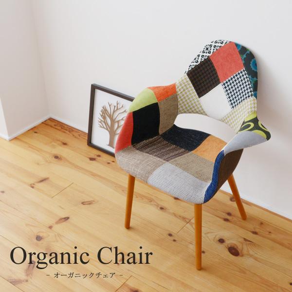 家具 インテリア チェア 椅子 いす ウッド デザイン モダン ダイニング ダイニングチェア 背もたれ シンプル カフェ カフェ風
