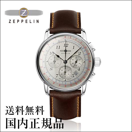 【送料無料】国内正規品 ツェッペリン ZEPPELIN 男性用腕時計 腕時計 ドイツ オートマチック シェルコードバン クロノグラフ 自動巻 7624-4 メンズ