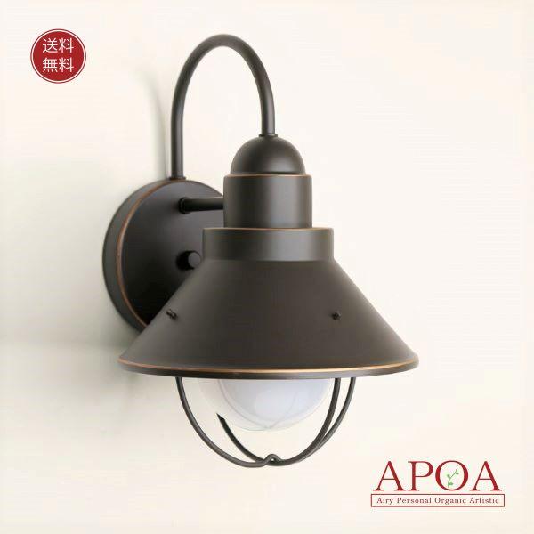 ブラケットランプ ウォールライト アンティーク調 電球付 防雨型 屋外用 玄関 門柱