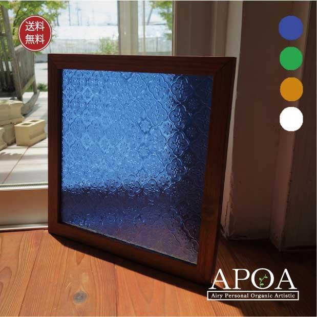 ガラス フレーム レトロ インテリアガラス ディスプレイにも クリア 撮影小物 超特価 アンバー 記念日 グリーン ブルー