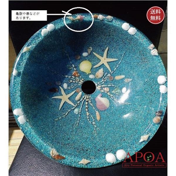 アウトレット 貝殻の洗面ボウル Mサイズ貝殻 リゾート風 オリジナル 樹脂製 洗面ボウル