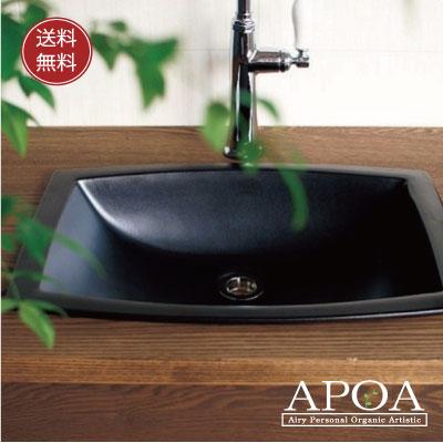洗面ボウル シンプルで使いやすい洗面器 Mレクタングル♪[ 洗面ボウル /手洗い鉢/ 洗面器 / リアリーホワイト / 白 /グラファイト/黒/シンプル/ナチュラル/4.5L/長方形/オーバーカウンター型]