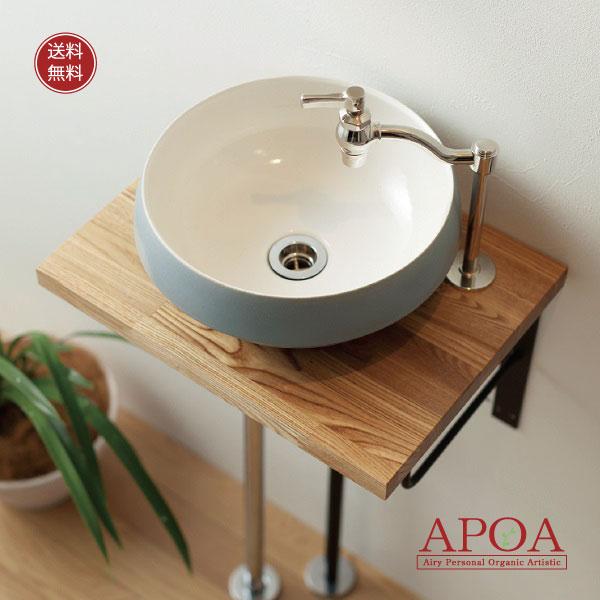 手洗器 丸型 シンプル 手洗い鉢 グローブ